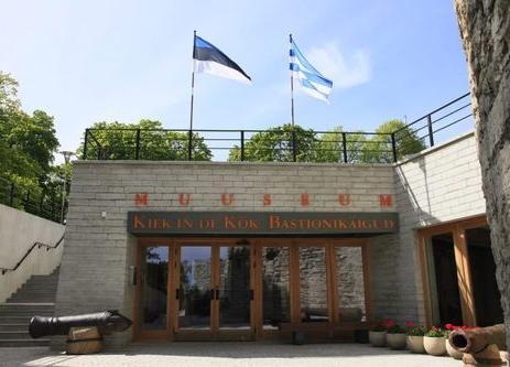 Loengusarjad tutvustavad vähemuuritud teemasid linna aja- ja kultuuriloos - Russian Museum in Tallinn